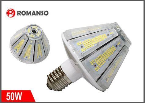 50 watt e39 led bulb 7500 lumens 5000k replacement for