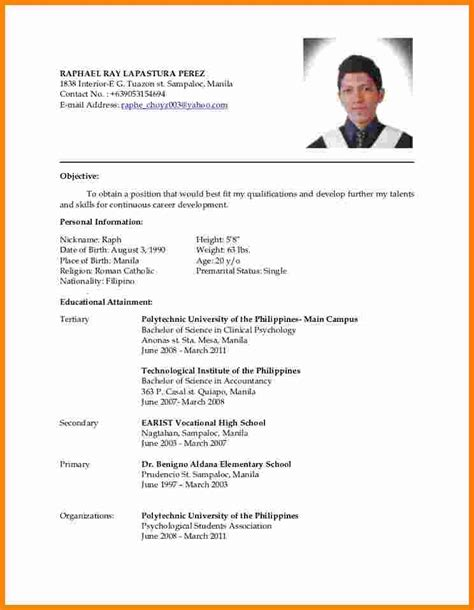Latest Resume Format 4 Latest Cv Format Sample Ledger