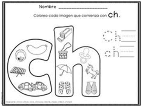 letra ch images spanish beginning sounds school