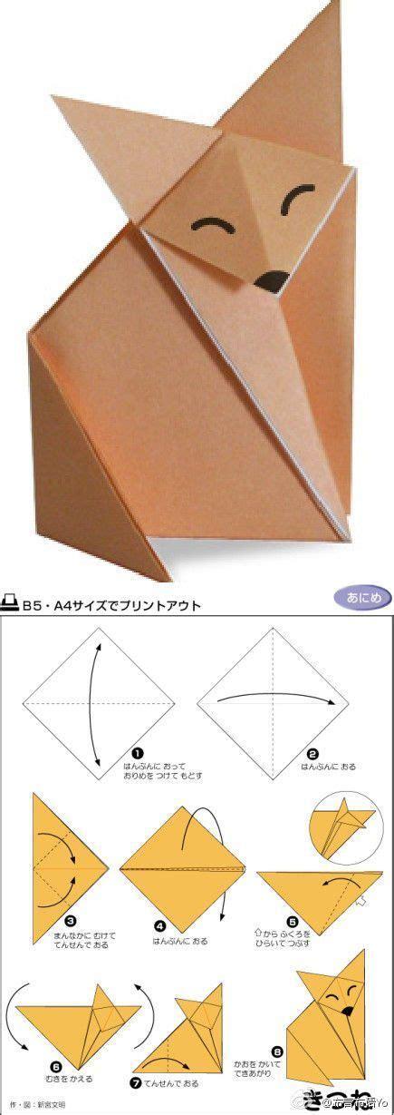 origami fuchs anleitung die besten 25 papier falten ideen auf origami origami papier falten und kirigami