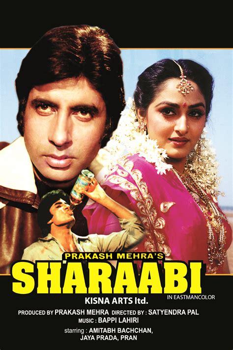 Sharaabi 1984 Hindi Movie Watch Online Filmlinks4uis