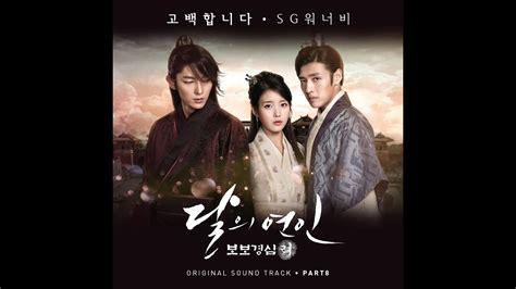 exo cbx for you exo cbx 첸백시 for you moon lovers ost 1 hour loop youtube