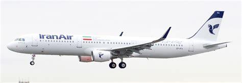 Iran Air Plane
