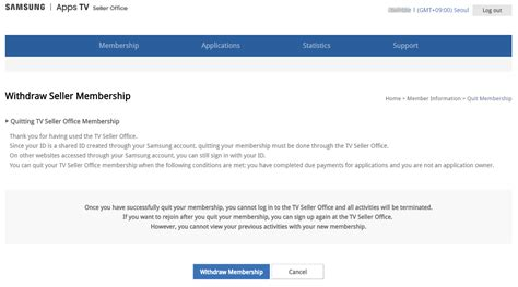 figure 3 membership withdrawal confirmation page