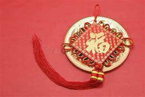 China Weaving Crafts Stock Image  Image Of Peace  Indoor