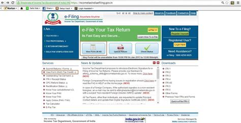 Efiling income tax or electronic income tax filing is submitting income tax returns online. All About Taxtion: Registration process for 26as view by incometaxindiaefiling.gov.in