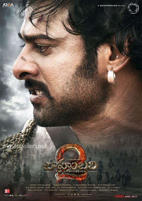 BEGINNING TÉLÉCHARGER BAAHUBALI GRATUITEMENT THE