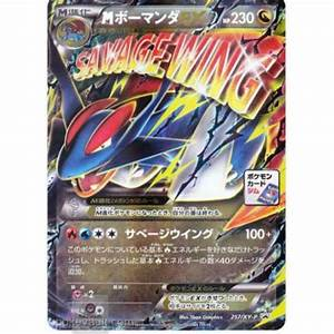 Pokemon 2016 Pokemon Card Gym Mega Salamence Battle Mega ...