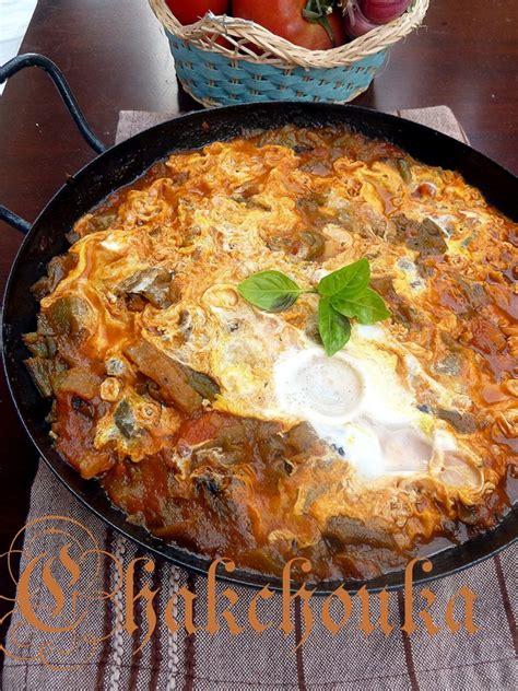 cuisine marocaine facile et rapide cuisine algerienne facile rapide 28 images tourte au
