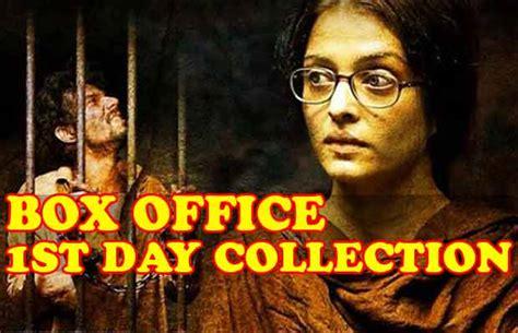 Box Office Aishwarya Rai Bachchan's Sarbjit First Day