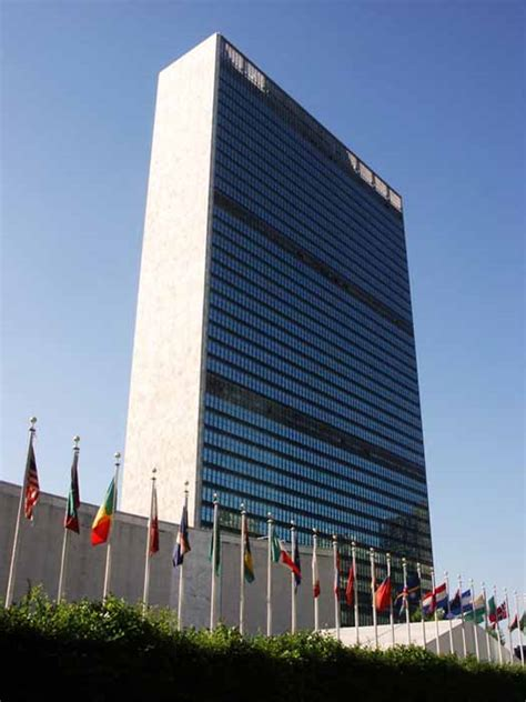 New York Architecture Images- United Nations Headquarters