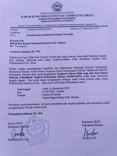 Gambar surat undangan pernikahan unik. Contoh Surat Permohonan Undangan Acara Lomba atau ...