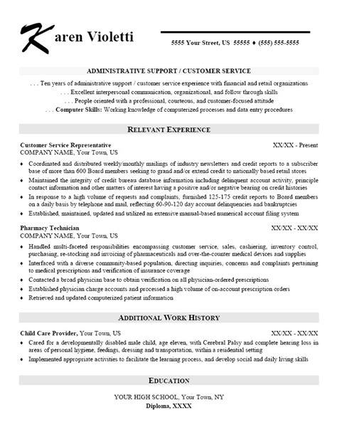 skills based resume template administrative assistant