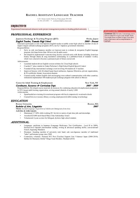 Resume How To by Jet Alt Resume Pdf