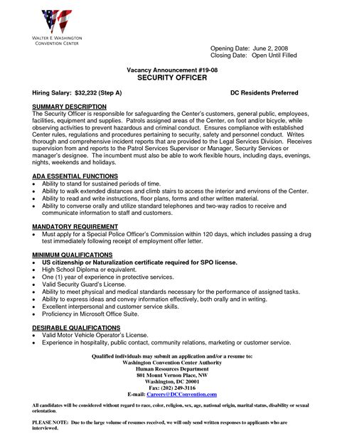 security officer resume skills security guards companies