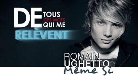 Meme Si Lyrics - romain ughetto m 234 me si lyrics video officielle youtube