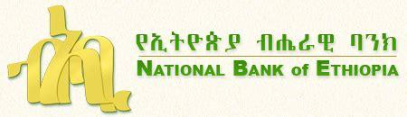 National Bank of Ethiopia Webmail Gateway