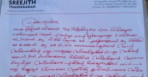 facts   explanation letter  team oru