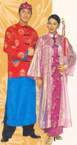 baju anak cina kelas cikgu kenali budaya malaysia