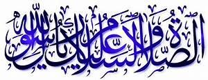 Salafi Aqeeda - THE FLAMING FALCON SWOOPING DOWN ON THE ...