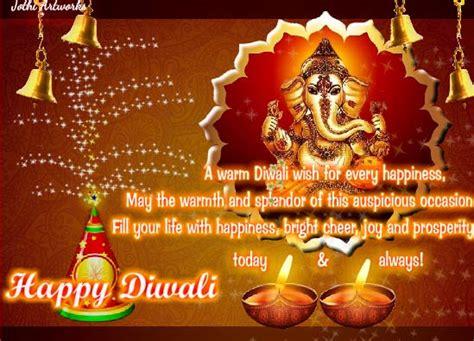 warm diwali   happy diwali wishes ecards