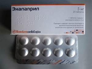 Препараты при гипертонии при камнях в почках