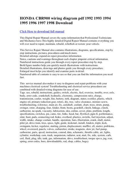 honda cbr900 wiring diagram pdf 1992 1993 1994 1995 1996 1997 1998 do