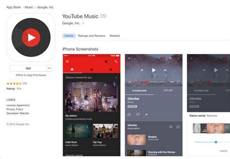 application youtube musik