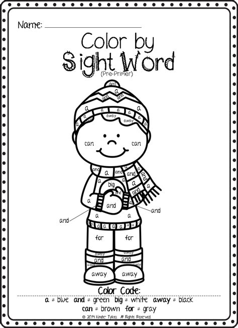 Sight Word Coloring Pages Coloringsuitecom
