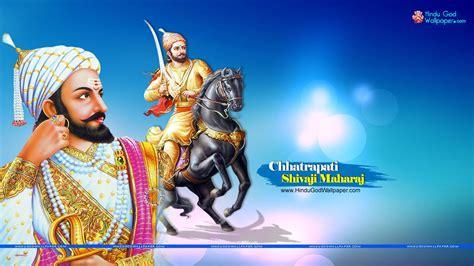 free shivaji maharaj hd wallpaper shivaji wallpapers shivaji maharaj hd