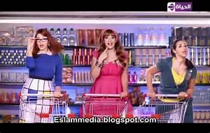 إعلان دنيا سمير غانم لبيبسي Pepsi | Doovi