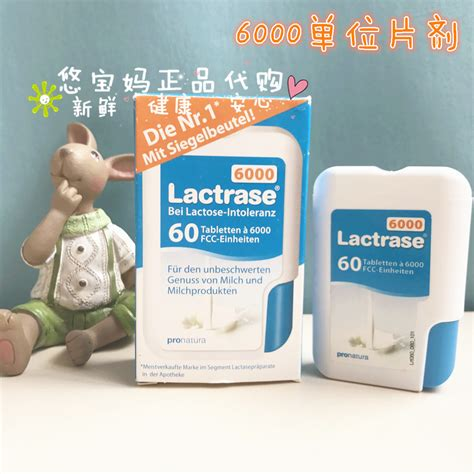 Usd 3189 Spot Germany Lactrase Lactase Enzyme Tablets