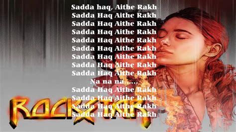Sadda Haq -rockstar-karaoke By Yakub.mp4