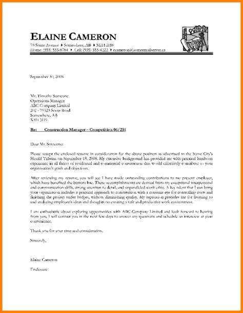 introduction resume cover letter sle 28 images sle