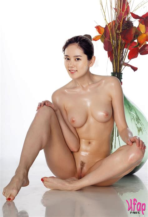 Han Ga In Nude Fake Archives Kfapfakes