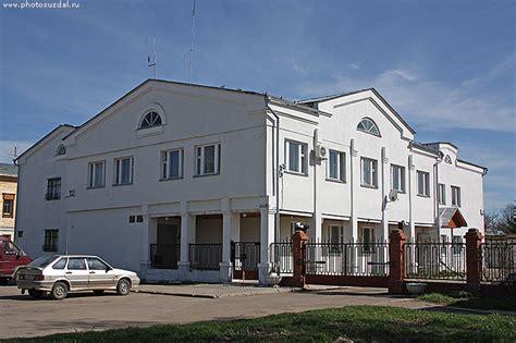 Отдел судебных приставов петропавловского района алтайского края