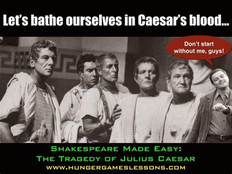 Julius Caesar Memes - hunger games lessons august 2014