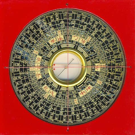 feng shui compass 24 mountains trigram yin and yang master class 18 feng shui diy