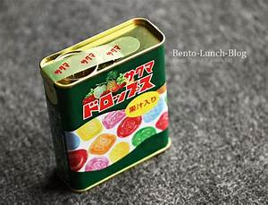 Bento Box Düsseldorf : bento lunch blog sakuma drops candy classic edition ~ Watch28wear.com Haus und Dekorationen