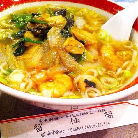 yokohama cuisine cantonese cuisine restaurant ryusenkaku in yokohama