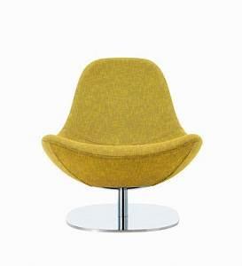 Ikea Fauteuil Salon : fauteuils quel fauteuil pour mon salon s lection de ~ Teatrodelosmanantiales.com Idées de Décoration
