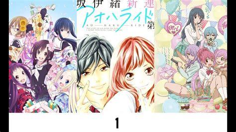 blue spring ride hanayamata and sabagebu ep 1 anime hype train youtube