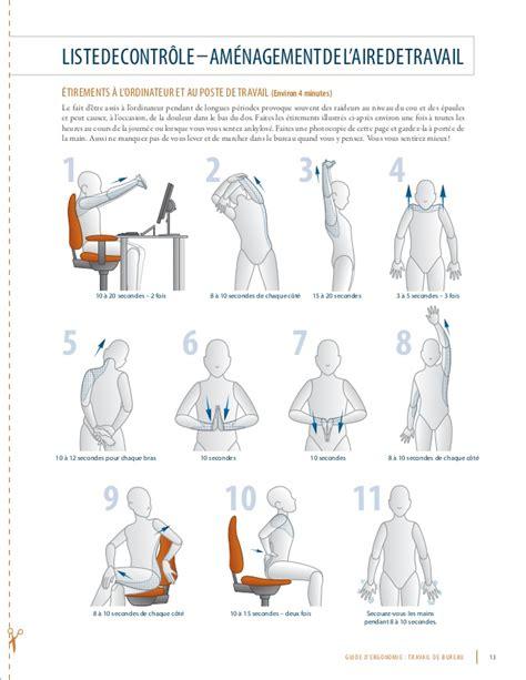 bureau de poste 5 guide d ergonomie pour le travail de bureau
