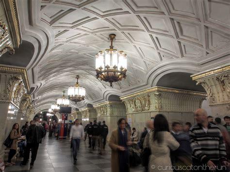 moscow metro part  novoslobodskaya partizanskaya
