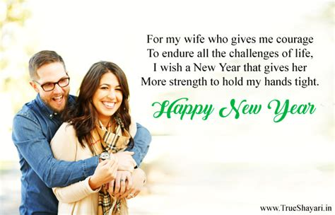 a new years message to my husband lovely happy new year wishes for from husband 2019 quotes msg