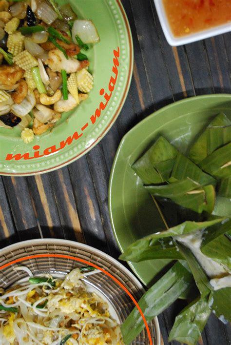 le meilleur de cuisine thaïlande le meilleur de la cuisine thaie else