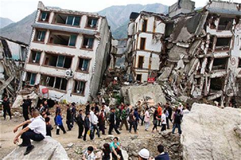 un tremblement de terre fait au moins 367 morts en chine