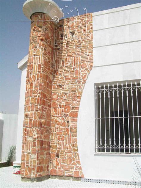 element de cuisine déco facade maison tunisie