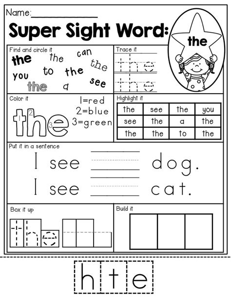 17 Best Ideas About Sight Word Worksheets On Pinterest  Kindergarten Sight Words, Sight Words