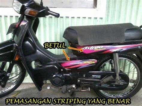 Modif Striping Honda Astrea Grand Repsol by Harga Motor Honda Astrea Grand Tahun 1997 Classycloud Co